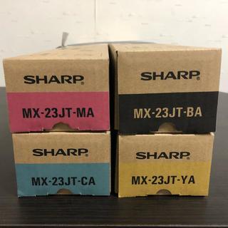 シャープ(SHARP)のシャープトナー MX-23JT 4色セット(黒・青・赤・黄)(純正品・未使用品(OA機器)