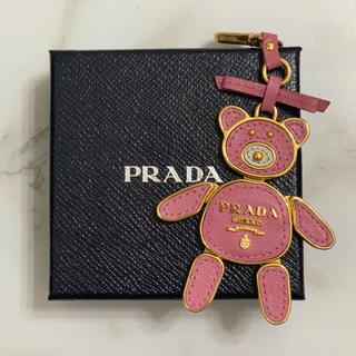 プラダ(PRADA)のPRADA クマ ストラップ(キーホルダー)