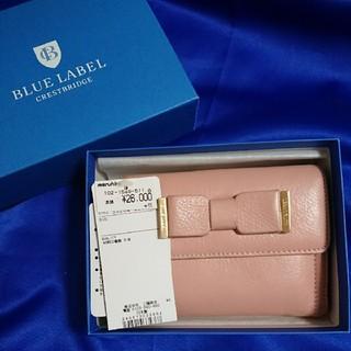 バーバリーブルーレーベル(BURBERRY BLUE LABEL)のブルーレーベルクレストブリッジ 二つ折り財布 牛革 ピンク(財布)