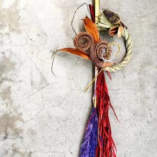 個性的 な ドライフラワー の しめ縄 正月飾り(ドライフラワー)