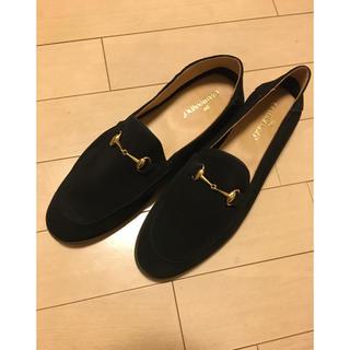 アパルトモンドゥーズィエムクラス(L'Appartement DEUXIEME CLASSE)のmimi様専用ブラックローファー限定値引き(ローファー/革靴)