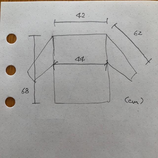 Edition(エディション)のカーディガンジャケット メンズのトップス(カーディガン)の商品写真