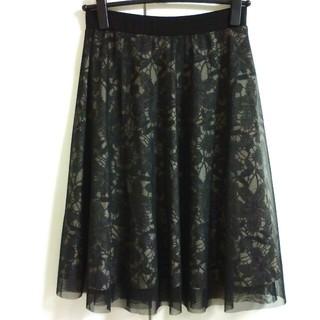 アーモワールカプリス(armoire caprice)のアーモワールカプリスのスカート(ひざ丈スカート)