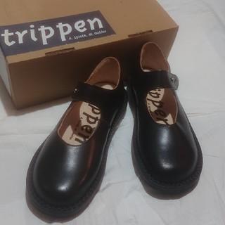 (新品・未使用品)trippen girly 39 ブラック
