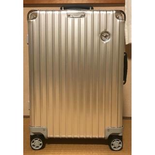 【新品】 リモワ×ルフトハンザ スーツケース 36L 機内持ち込み可(旅行用品)