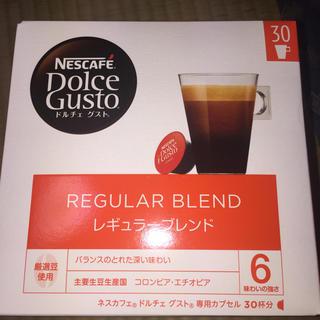 ネスレ(Nestle)の☆ドルチェグスト カプセル 4種!お買い得!234杯分!(コーヒー)