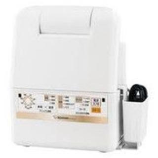 ゾウジルシ(象印)の象印 ふとん乾燥機 RF-AC20-WA(衣類乾燥機)