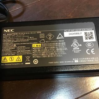 エヌイーシー(NEC)のNEC ACアダプターPC-VP-WP120(PCパーツ)