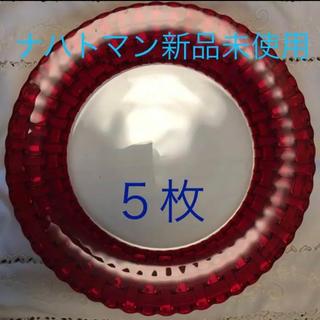ナハトマン(Nachtmann)の■未使用■ナハトマン ボサノバ 32cm 大皿■(食器)