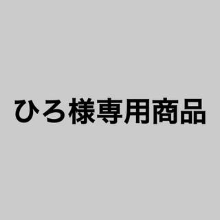 エルメス(Hermes)のひろ様専用 アップルウォッチ エルメス シリーズ4 本体・エルメススポーツバンド(腕時計(デジタル))
