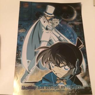 ショウガクカン(小学館)の名探偵コナンのポスター大2004年(ポスター)
