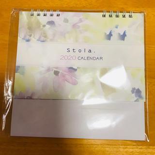 ★新品★ Stola. 2020年 卓上カレンダー