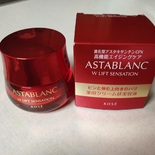 ASTABLANC(アスタブラン)のアスタブラン Wリフト センセーション コスメ/美容のスキンケア/基礎化粧品(フェイスクリーム)の商品写真