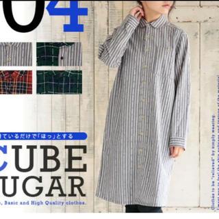 キューブシュガー(CUBE SUGAR)のCUBE sugar  シャツワンピース 美品(ロングワンピース/マキシワンピース)