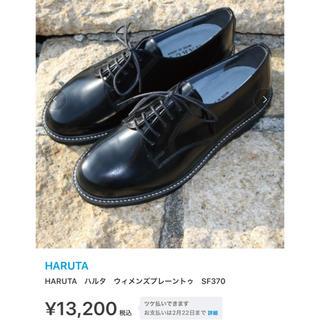 ハルタ(HARUTA)のHARUTA シューズ オックスフォード ビューティアンドユース(ローファー/革靴)