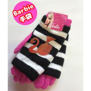 バービー(Barbie)の新品♡女児 [ Barbie] 手袋♪(手袋)