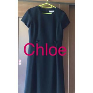 クロエ(Chloe)のchloe ワンピース (礼服/喪服)