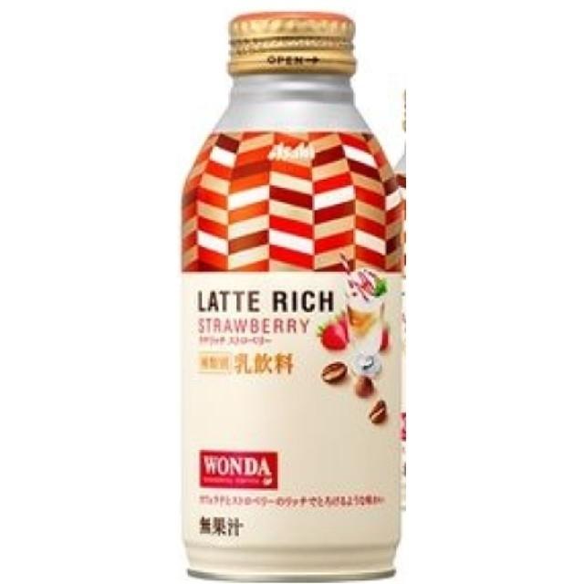 アサヒ(アサヒ)の48本ワンダ ラテリッチ ストロベリー ボトル缶370g 食品/飲料/酒の飲料(コーヒー)の商品写真