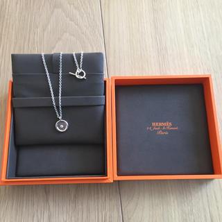 エルメス(Hermes)のエルメス  ネックレス ペンダント ダイヤ(ネックレス)