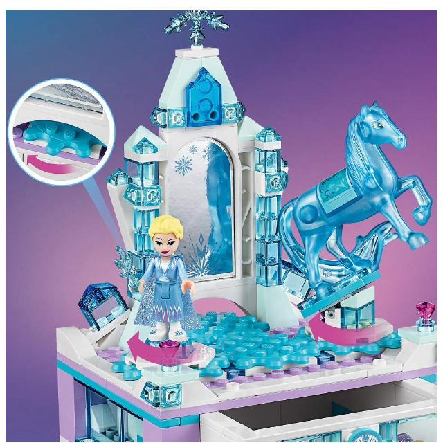 アナと雪の女王2 レゴ 41168 エルサのジュエリーボックス