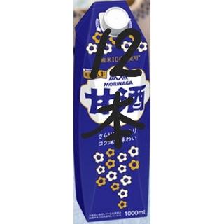 モリナガニュウギョウ(森永乳業)の12本甘酒チルド1000ml(ソフトドリンク)