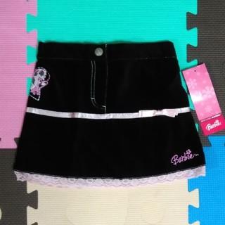 バービー(Barbie)のバービー ベロアスカート(スカート)