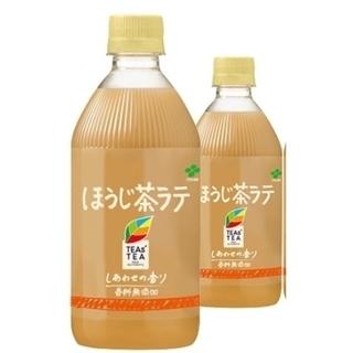 イトウエン(伊藤園)の48本TEAs' TEA NEW AUTHENTIC ほうじ茶ラテ 500ml(茶)