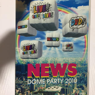ニュース(NEWS)のNEWS DOME PARTY 2010 LIVE!LIVE!LIVE!DVD!(ミュージック)