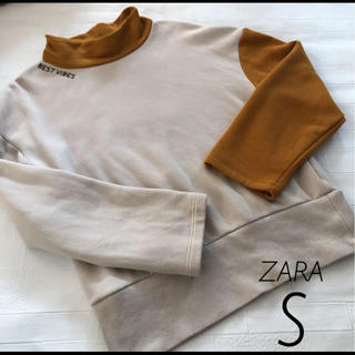 ザラ(ZARA)のZARA 裏起毛 トップス S(トレーナー/スウェット)