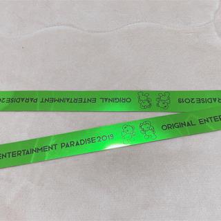 おれパラ2019 銀テープ(その他)