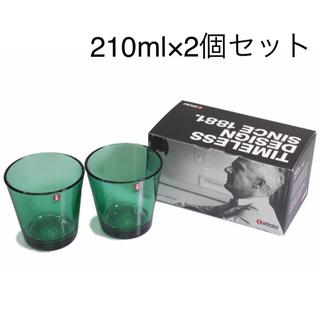 イッタラ(iittala)の新入荷!イッタラ カルティオ タンブラー 210ml 2個セット 正規品(グラス/カップ)