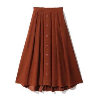 グレイル(GRL)のGRL フロントボタンスエードフィッシュテールスカート (ロングスカート)