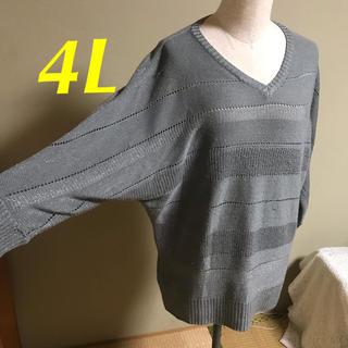 しまむら - 大きいサイズ 4L チュニックセーター しまむら