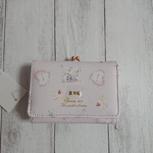 デイジーリコ ミニ財布 ねこ ピンク ネコ ギフト プレゼント かわいいの通販 by リコ's shop