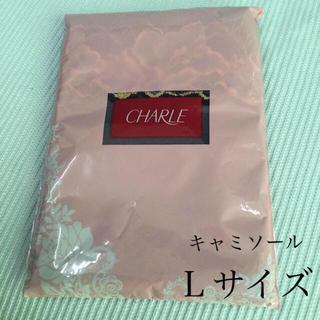 シャルレ - 早い者勝ち【新品未開封】シャルレ キャミソール Lサイズ パープル