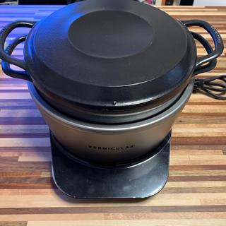 バーミキュラ(Vermicular)のvermicular PH23A-SV ricepot ライスポット 美品(調理機器)