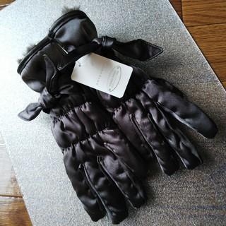 アンテプリマ(ANTEPRIMA)の新品 アンテプリマ ボア手袋(手袋)