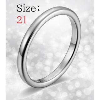 新品 リング レディース 指輪 シルバー タングステン 送料無料 チェーン付き(リング(指輪))