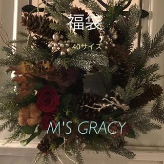 エムズグレイシー(M'S GRACY)の(4)エムズグレーシー クリスマス福袋❣️ 40 サイズ(その他)