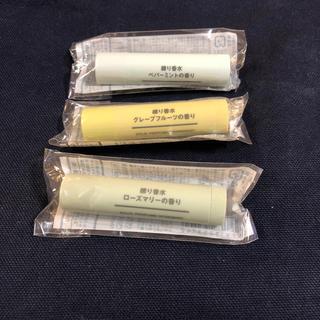 ムジルシリョウヒン(MUJI (無印良品))の無印良品 練り香水 3本セット(ユニセックス)