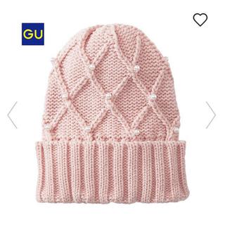 GU - 未使用品♡ GU パール ニット キャップ ニット帽 ジーユー