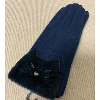アンテプリマ(ANTEPRIMA)の⭐️ネコ好き必見 希少アンテプリマ手袋(ネイビー/スマホ対応)(手袋)