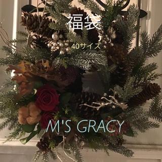 エムズグレイシー(M'S GRACY)の(6)エムズグレーシー クリスマス福袋!! 40 サイズ(その他)