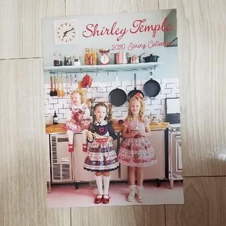 シャーリーテンプル(Shirley Temple)のスプリングコレクション カタログ(ファッション)