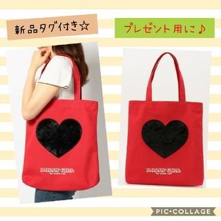 ドーリーガールバイアナスイ(DOLLY GIRL BY ANNA SUI)の【新品タグ付き】赤♡ハッピーハートファーバッグ♡(ショルダーバッグ)