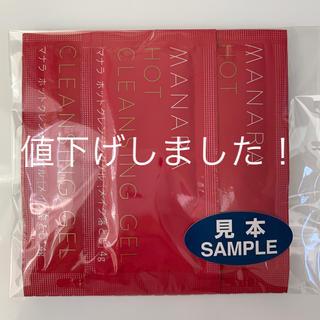 マナラ(maNara)の【maNara】ホットクレンジングゲル(サンプル/トライアルキット)