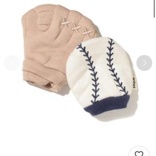 ジェラートピケ(gelato pique)の☔︎(手袋)