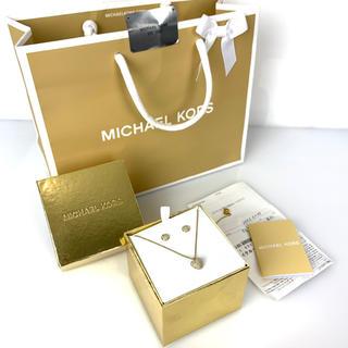 マイケルコース(Michael Kors)のMICHEAL KORS 限定 パヴェ ゴールド ピアス ハートネックレス(ネックレス)