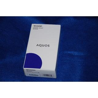 シャープ(SHARP)のAQUOS sense3 SH-M12 シルバーホワイト 新品(スマートフォン本体)