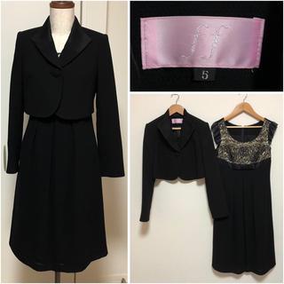 ブラックフォーマル XS レディース スーツ 美品 セットアップ フォーマル (スーツ)